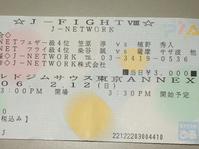 2006_0215j-net00640062